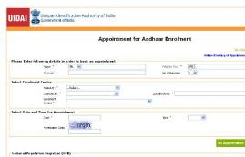 aadhar card online registration appointment online