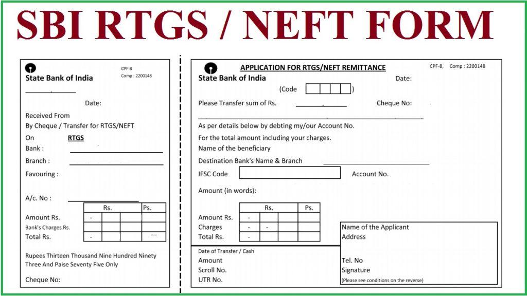 SBI RTGS / NEFT Form
